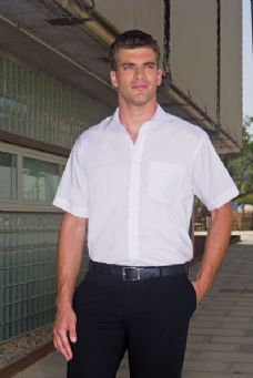Easycare Business Shirt Short Sleeve